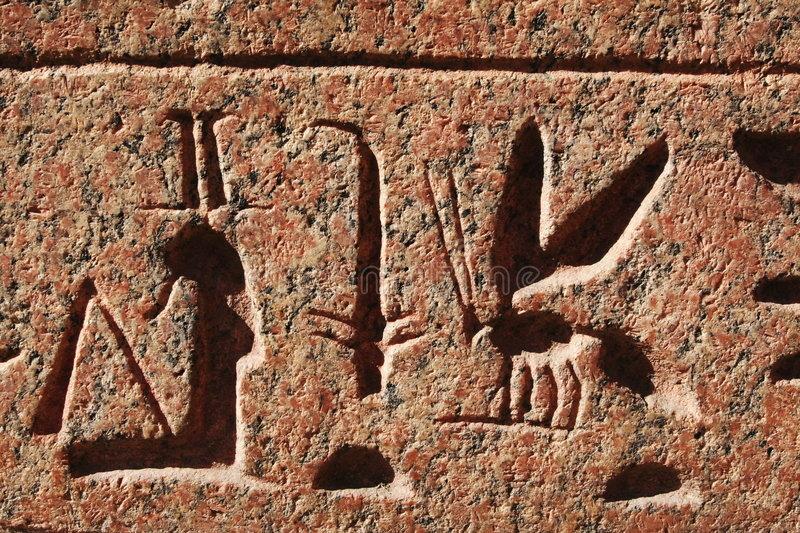 Struttura egiziana fotografia stock libera da diritti