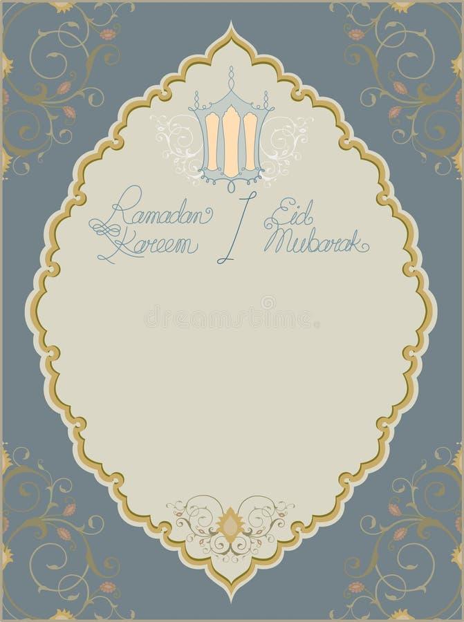 Struttura floreale islamica di arte illustrazione di stock