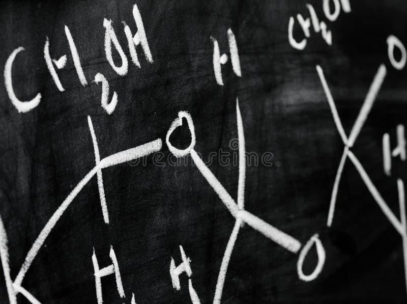 Struttura molecolare fotografie stock