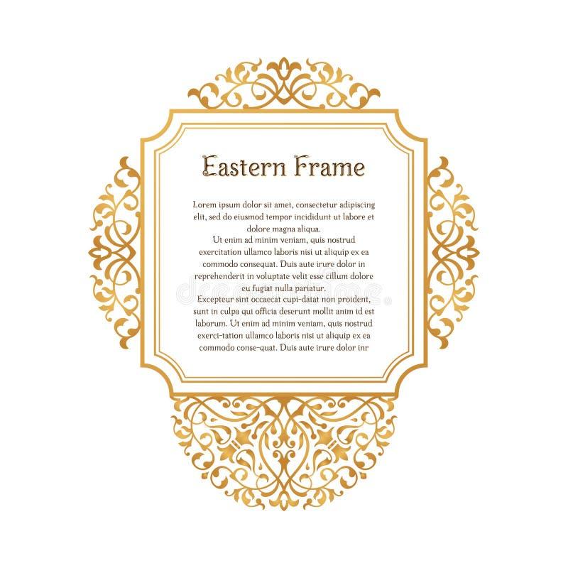 Struttura quadrata d'annata dell'oro orientale Elementi dorati islamici di vettore per il modello di progettazione della decorazi illustrazione di stock