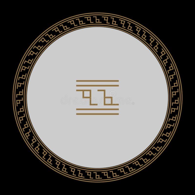 Struttura rotonda decorativa per progettazione con l'ornamento cinese o arabo Struttura del cerchio con colore dell'oro Illustraz illustrazione vettoriale