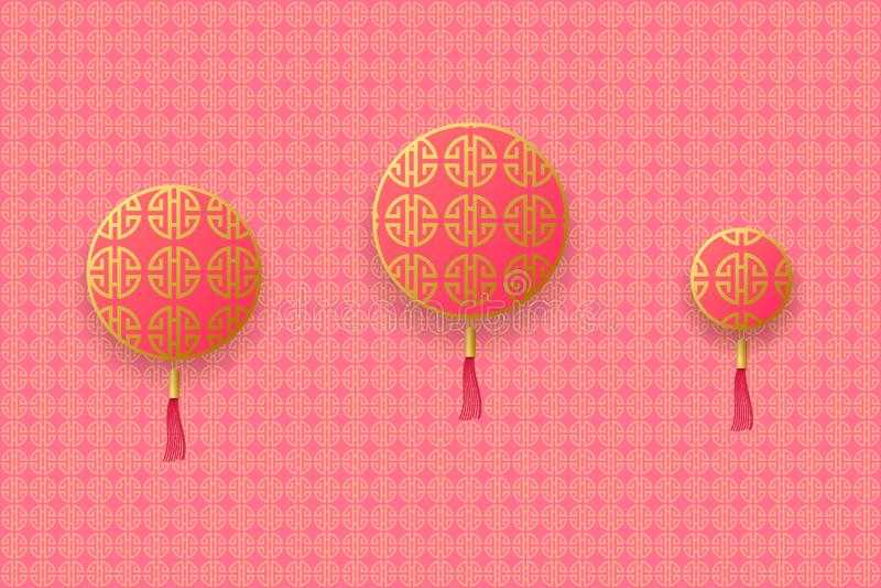 Strutture dell'oro e rosse del giro per testo Progettazione per il nuovo anno cinese illustrazione di stock