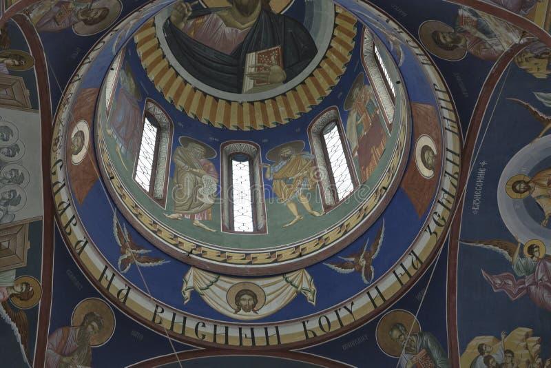 Sts Intérieur d'église de Cyrille et de Methodius à Ljubljana photo libre de droits
