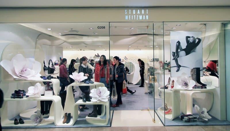 Stuart weitzman sklep w Hong Kong obraz royalty free