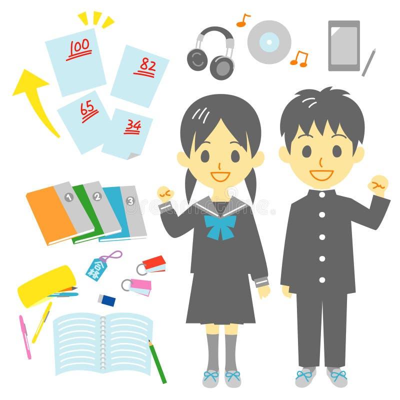 Studenter som lär hjälpmedlet vektor illustrationer