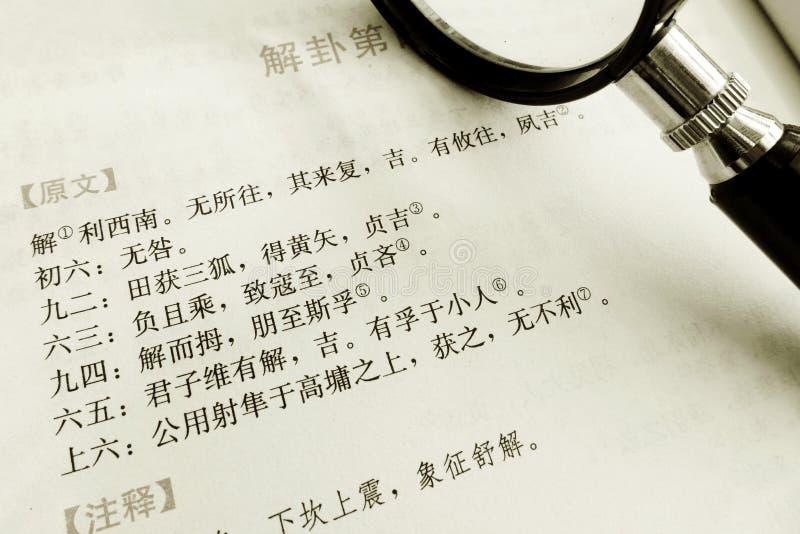 Studieren des I-Chinag stockbild