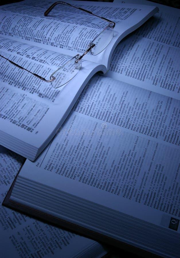 Studies stock afbeeldingen