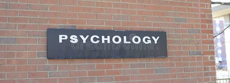 Studio corridoio dell'istituto universitario di psicologia fotografia stock libera da diritti