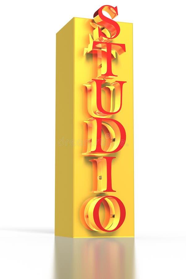 Studio gold bar 3d. Studio gold bar 3d white background stock illustration