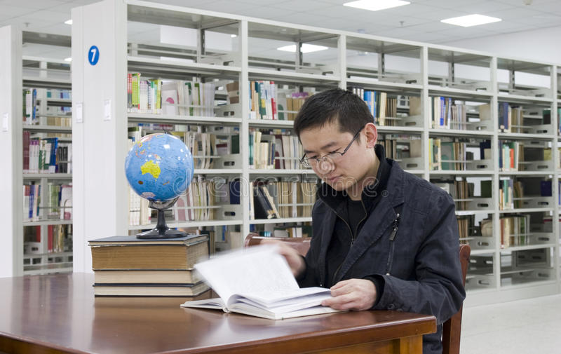 Study In A Library Stock Photos
