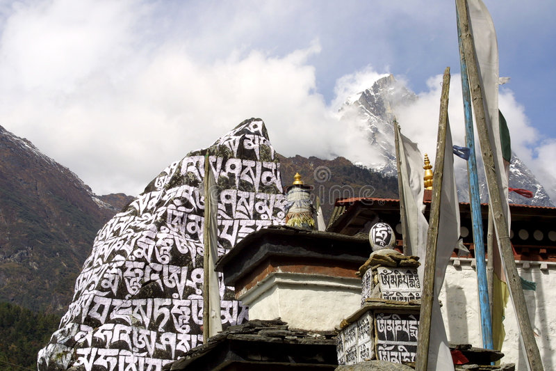 Stupa - le Népal photo libre de droits