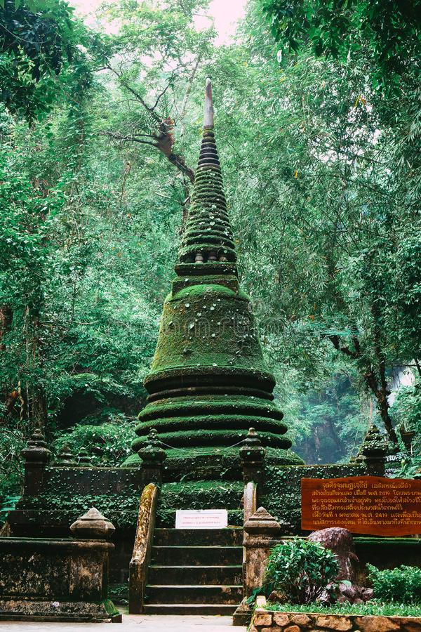 Stupa in Phlio Waterfall National Park at  Chanthaburi, Thailand. Asia. royalty free stock images