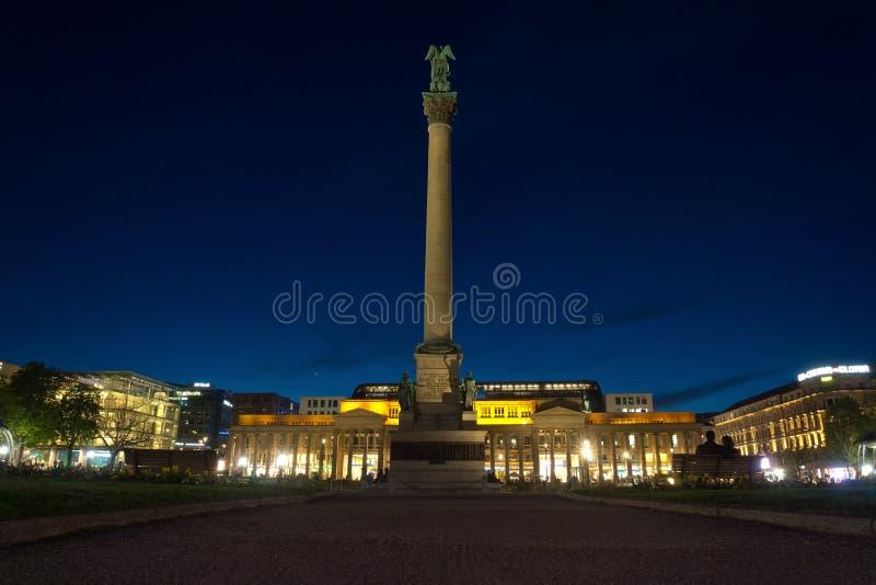 Stuttgart city park panorama at night royalty free stock images