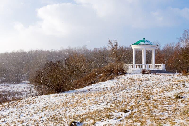 Stwarza ognisko domowe ziemiaństwo park w Oryol obraz royalty free