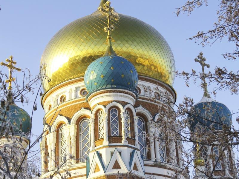 Stycze? 33c krajobrazu Rosji zima ural temperatury zdjęcia royalty free
