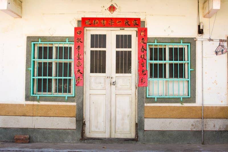Style ancien de maison chinoise photo stock