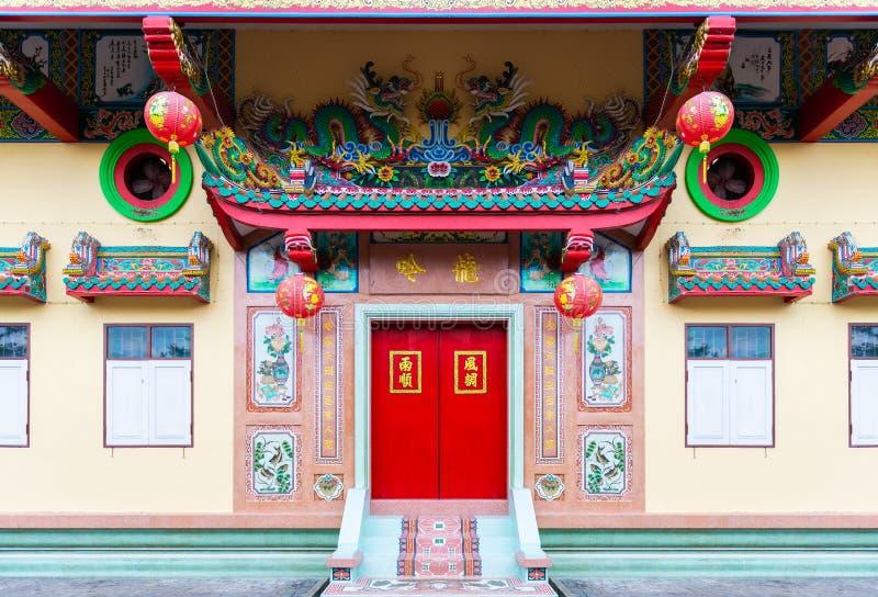 Style chinois antique de bâtiment chez Dragon Descendants Meseum photographie stock libre de droits