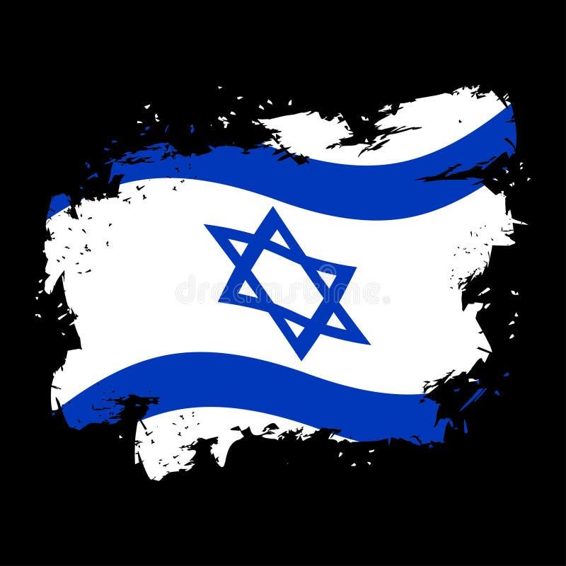 Style de grunge de drapeau de l'Israël Les taches et éclabousse Nervure israélienne de bannière illustration stock