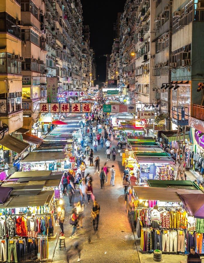 Style de Hong Kong photo stock