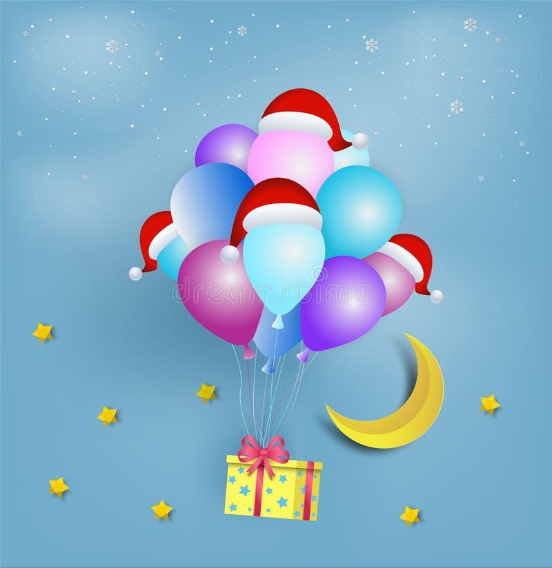 Style de papier d'art de boîte-cadeau jaune de forme d'étoile avec la boule colorée illustration de vecteur