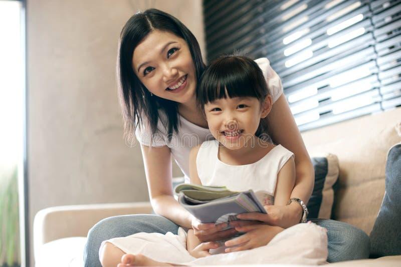 Style de vie asiatique de famille image libre de droits