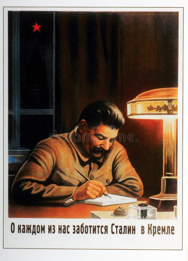 Style de vie soviétique d'affiche de propagande de photo image libre de droits