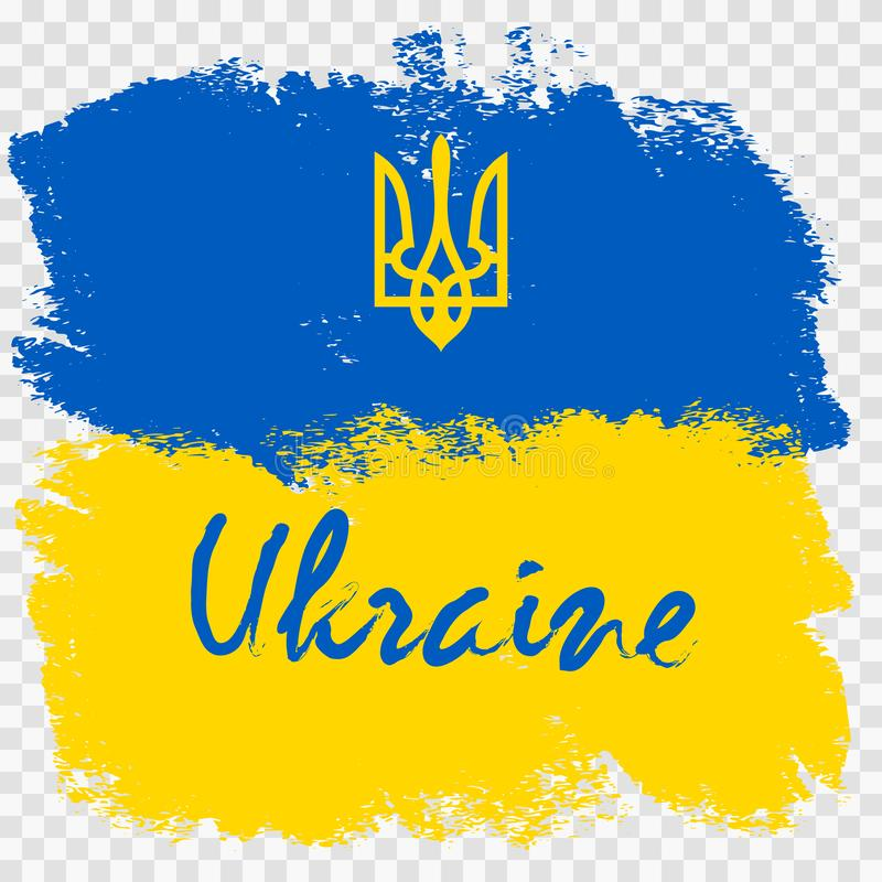 Style grunge de drapeau de l'Ukraine illustration de vecteur
