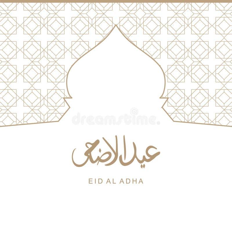 Style minimaliste de conception de salutation d'Eid Al Adha avec la calligraphie arabe sur le fond blanc illustration stock