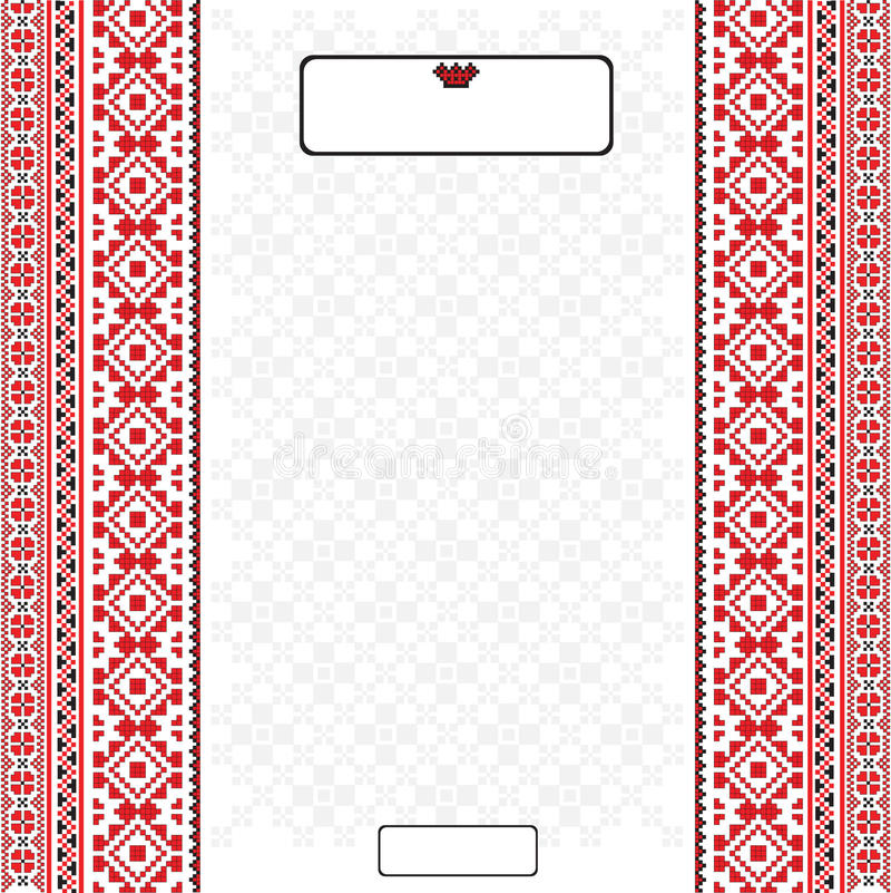 Style ukrainian folk background labe banner royalty free illustration