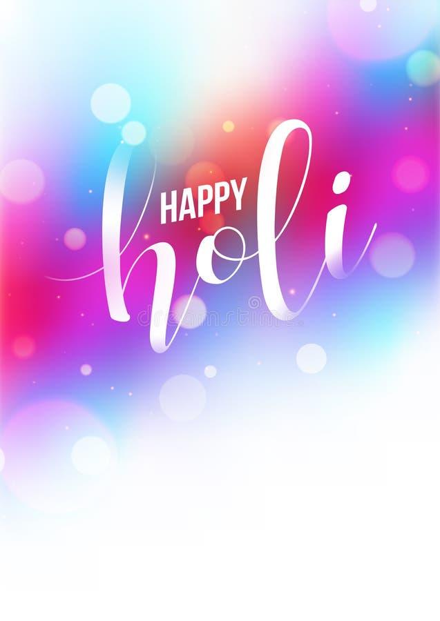 Stylish text happy holi on glossy bokeh background. royalty free illustration