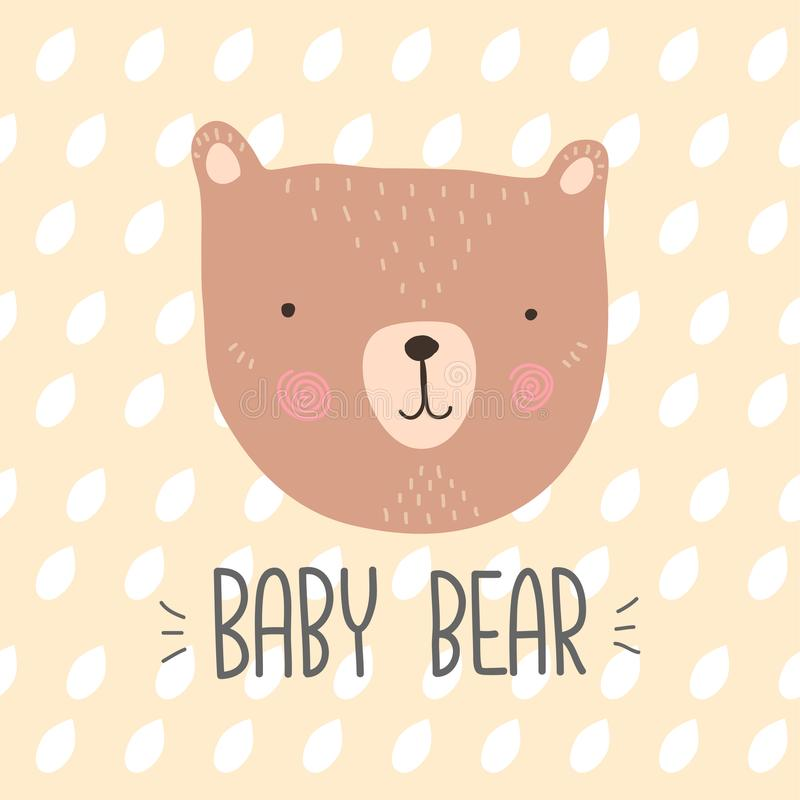 Stylized colored hand drawn Illustration of cute bear head with baby bear quote. design for kids print clothing textile royalty free illustration
