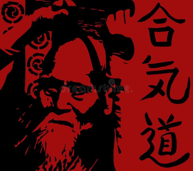Stylizowana twarz Morihei Ueshiba jako synteza studia, filozofia i przekonania religijne jego wojenni, Aikido - wektorowy japończ zdjęcia royalty free