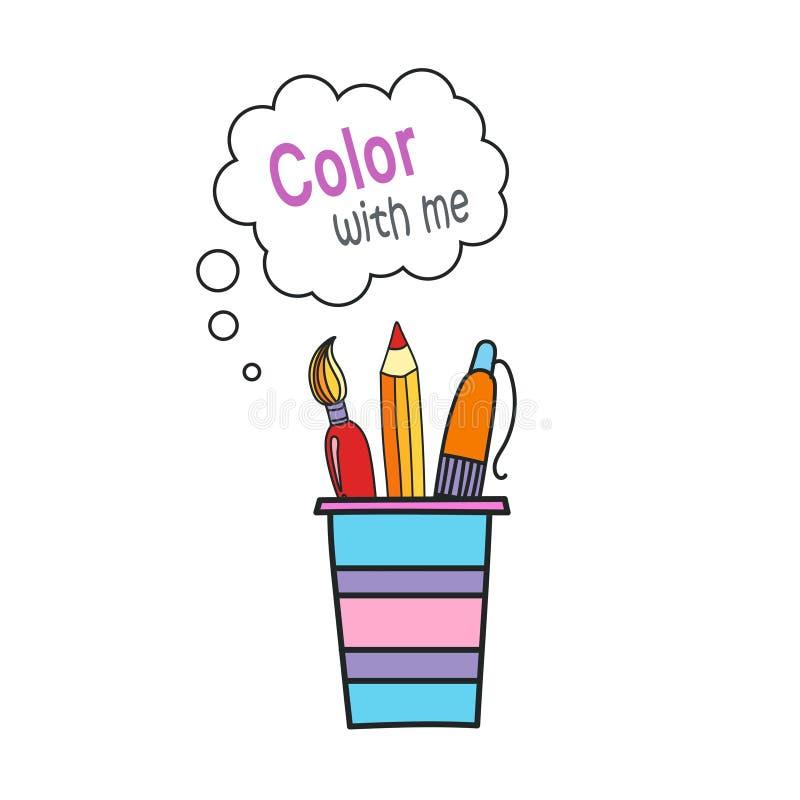 Stylo, crayon et brosse dans une icône de tasse illustration libre de droits