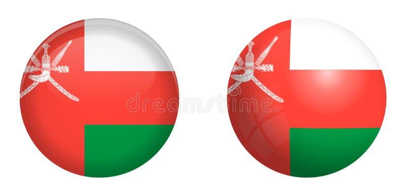 Sułtanat Oman flaga pod 3d kopuły guzikiem i na glansowanej sferze, piłce/ ilustracja wektor