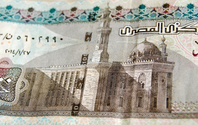 Sułtanu Hassan meczet na Egipskim banknocie obraz royalty free