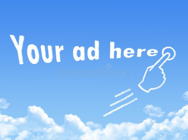 Su del anuncio forma de la nube del mensaje aquí ilustración del vector