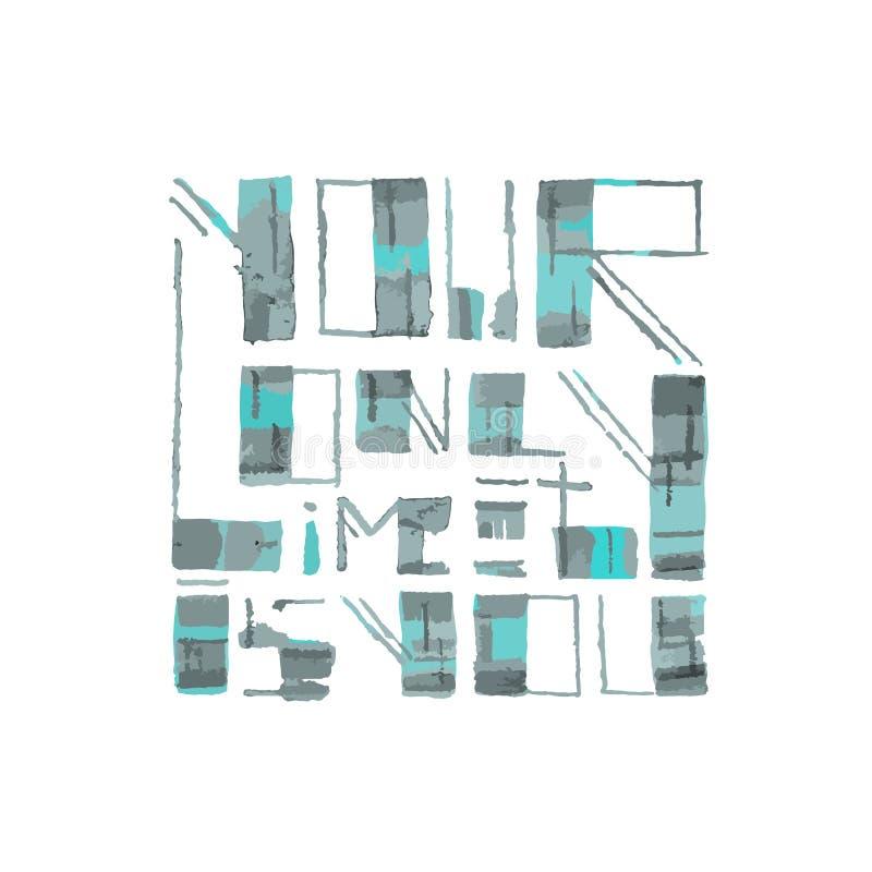Su solamente límite es usted las letras ilustración del vector