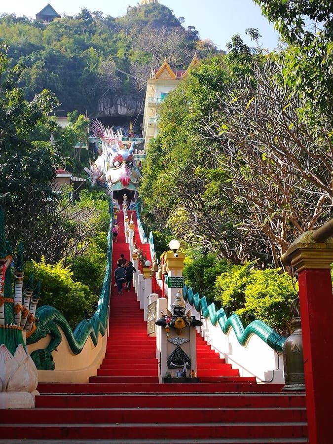 Sua Wat tham στοκ φωτογραφία