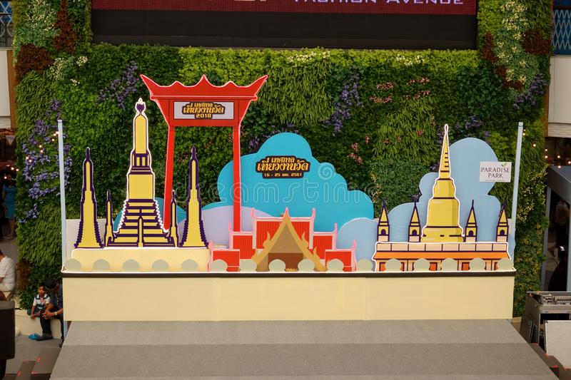Suan luang thailand 17 november 2018. thai vintage Stage settin. G mall royalty free stock images