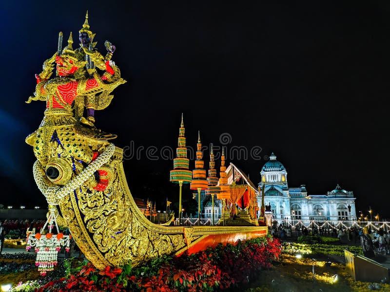 suban rama van het narailied royalty-vrije stock foto's