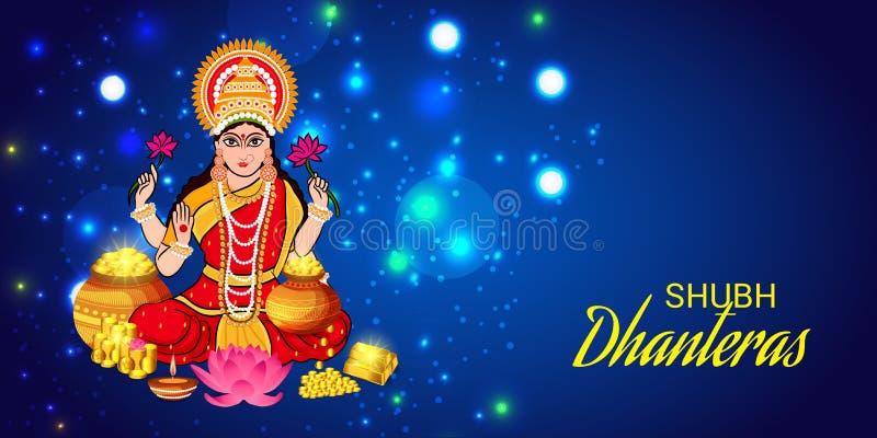 Subh Dhanteras ilustração royalty free