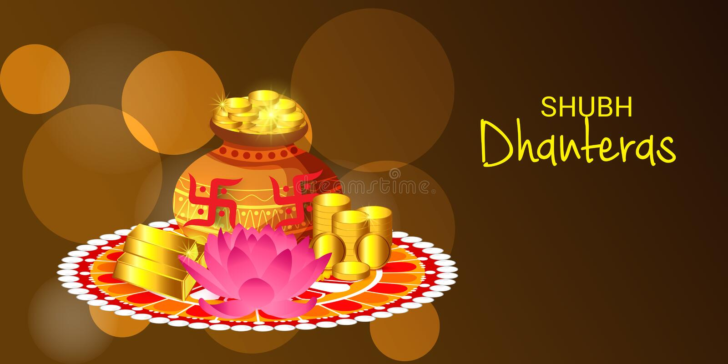Subh Dhanteras ilustração do vetor