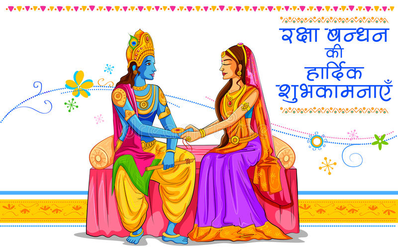 Subhadra tying Rakhi to Krishna on Raksha Bandhan royalty free illustration