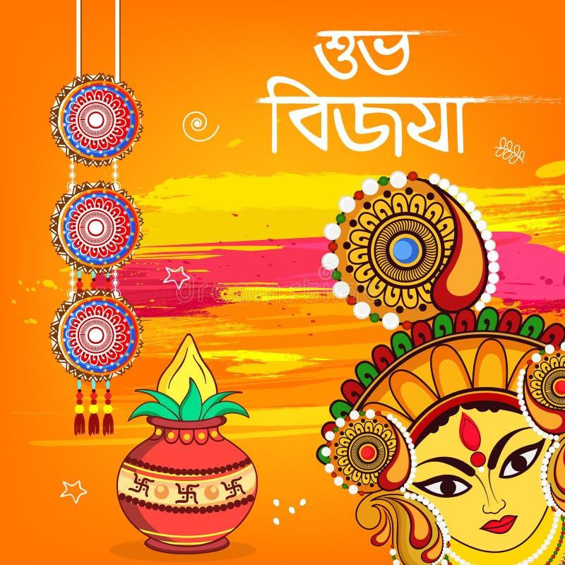 Subho Bijoya Gelukkige Navratri stock illustratie