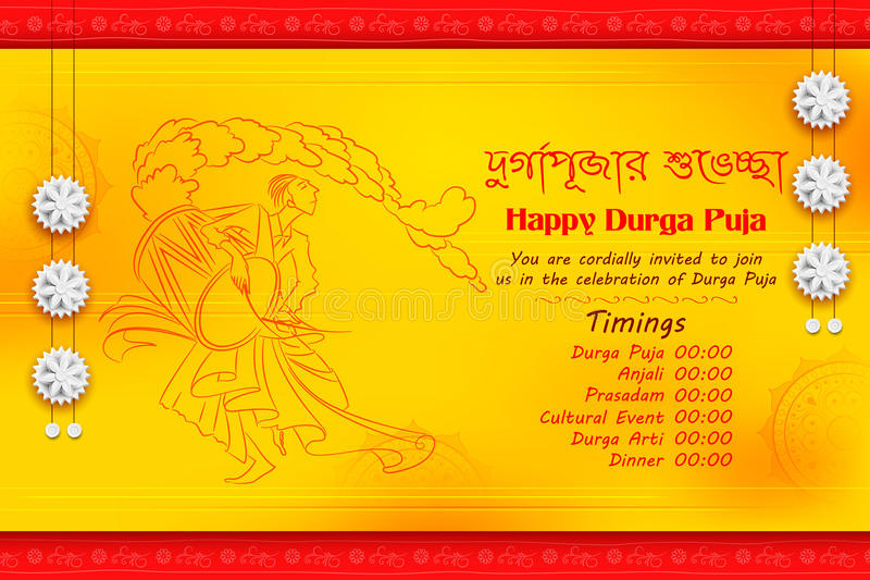 Subho bijoya happy dussehra background with bangali text meaning download subho bijoya happy dussehra background with bangali text meaning durga puja greeting stock vector m4hsunfo