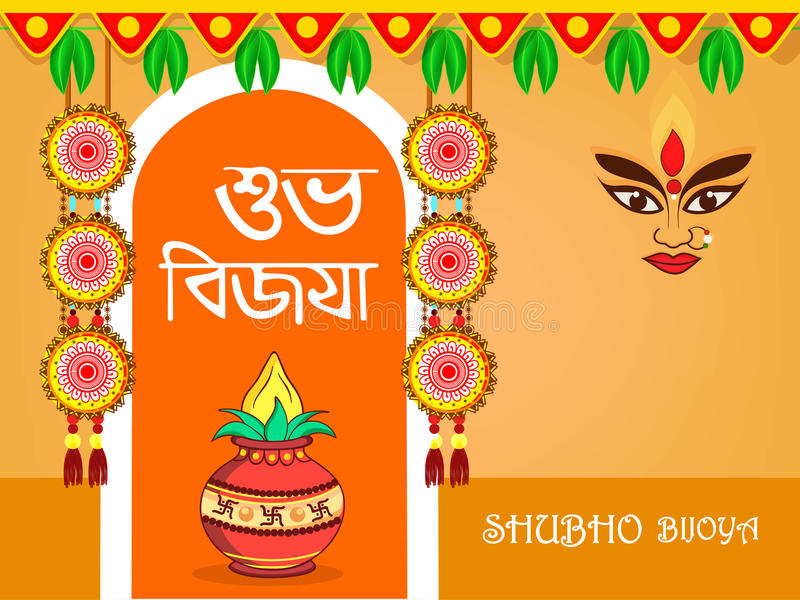 Subho Bijoya Happy Navratri Stock Illustration Illustration of