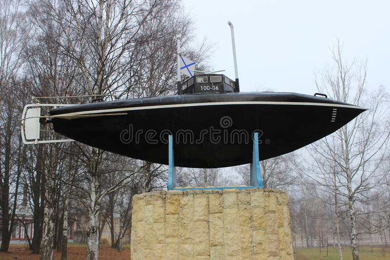 Submarine Drzewiecki. Military submarine Drzewiecki in Gatchina royalty free stock photo