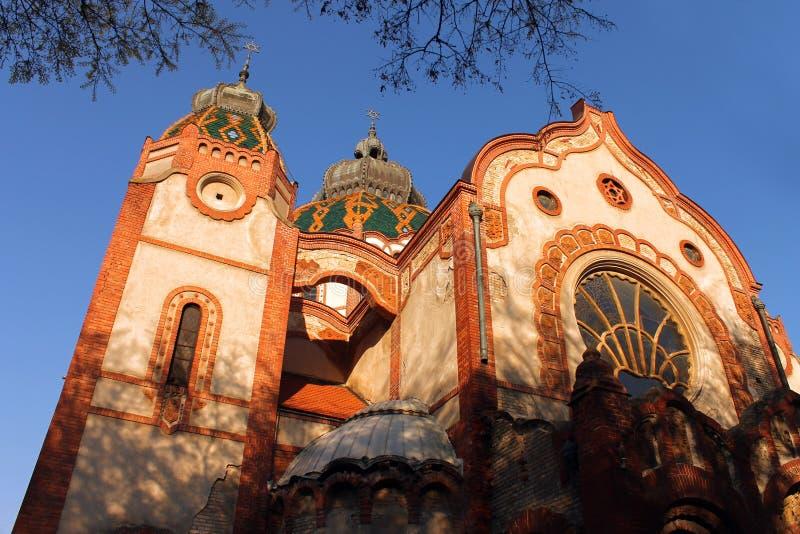 Synagogue dans Subotica, vojvodina, Serbie image stock