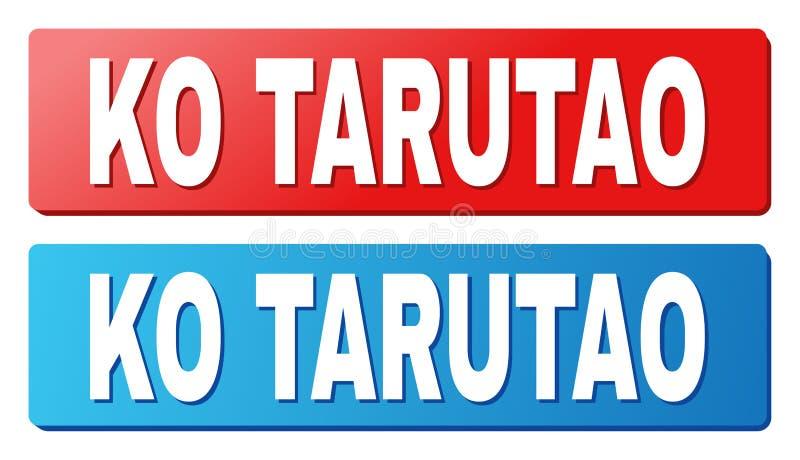Subtítulo del knock-out TARUTAO en los botones azules y rojos del rectángulo stock de ilustración