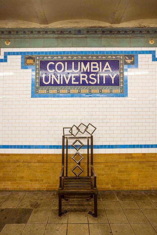 Subway sigh Columbia University stock photos